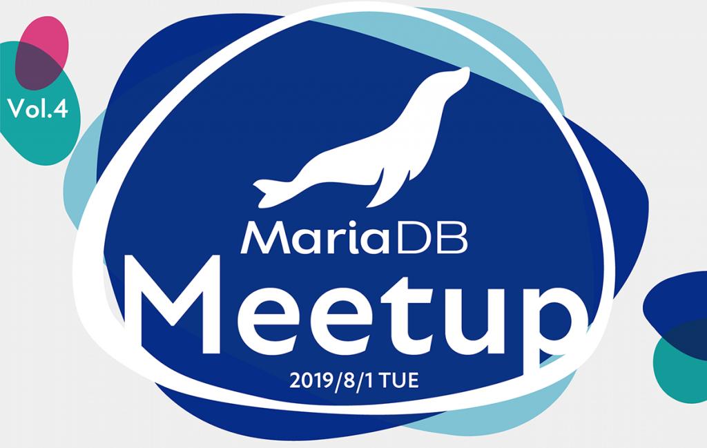 【終了】MariaDB Meetup Vol.4<br>BI/IoTのビッグデータ高速処理をOSSデータベースで実現させる<br>DWH用列指向データベース「MariaDB ColumnStore」の概要&国内事例紹介