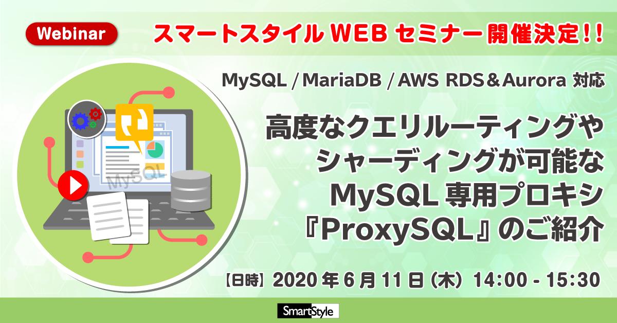 Oracle Cloud Infrastructure セミナー~DNS や メール配信 のマネージドサービスを活用しよう!~OCI の Edge Service 入門編